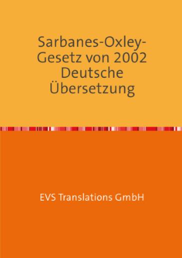 Законът Сарбейнс-Оксли