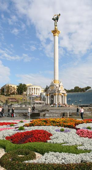 Ukraine: Who Knew?