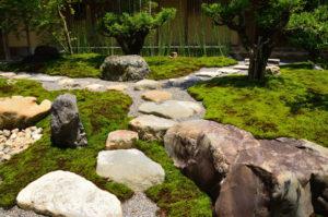 Cuatro conceptos de la estética japonesa para vivir el presente