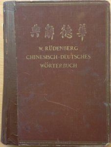 Erstes Chinesisch-Deutsches Wörterbuch