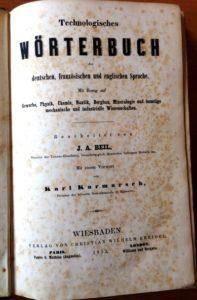 """От """"А"""" до """"Я"""" – първият технологичен речник на немски, френски и английски"""