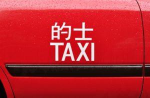 Новият стандарт за английски преводи в Китай