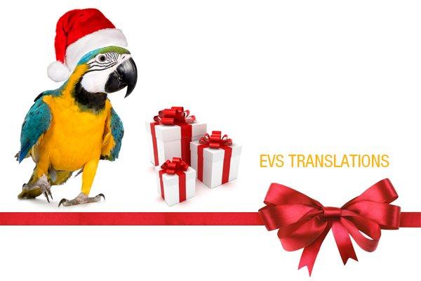 За една устойчива и по-добра Коледа
