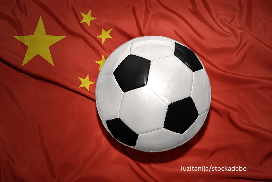Made in China Football Superpower