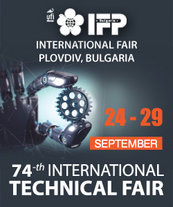 EVS Translations auf der 74. Internationalen Technikmesse vom 24. bis 29. September in Plowdiw, Bulgarien