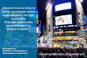 Правилно разбиране на многоезично съдържание – мениджър по маркетинг и комуникации дава идеи