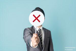 Consumer Direct Offense